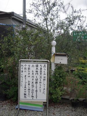 20110512 028-1.jpg
